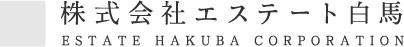 株式会社エステート白馬/ESTATE HAKUBA CORPORATION